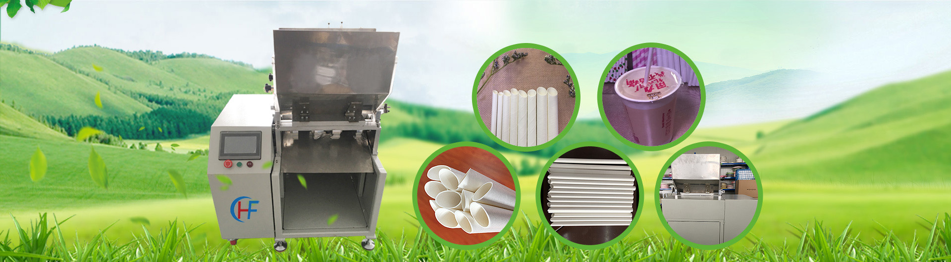 cross cut paper straw machine